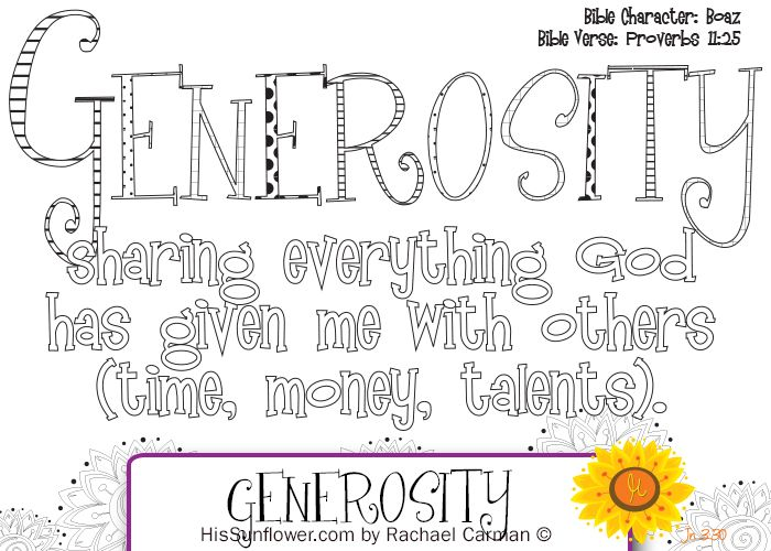 generosity with free coloring page