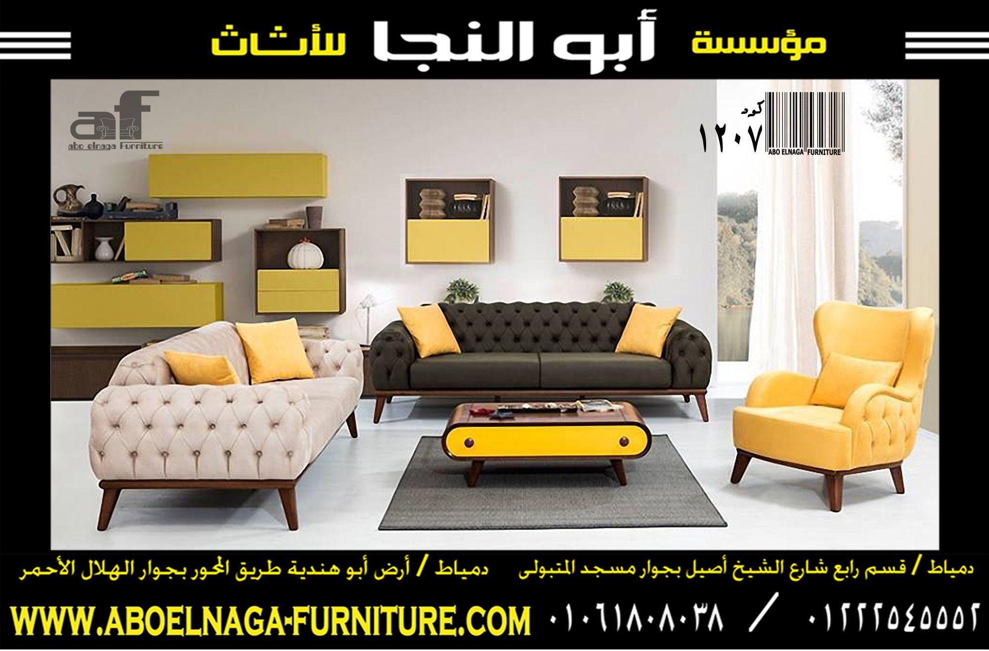 Pin By Adil Et Safa Iqbal On Salon Marocain Sitting Room Decor Moroccan Living Room Modern Bedroom Interior
