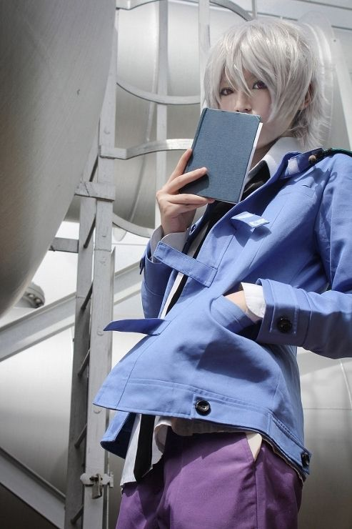 yuno gasai - Aru Akise