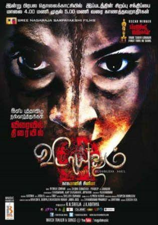 Uvaa 720p in hindi dubbed movie