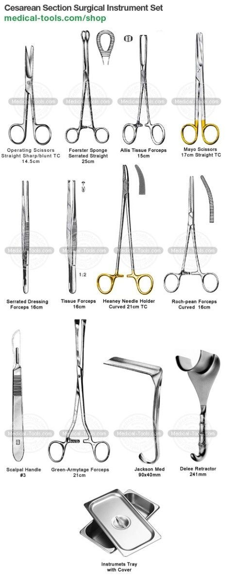 Cesarean Section Surgical Instrument Set #surgicaltechnologist