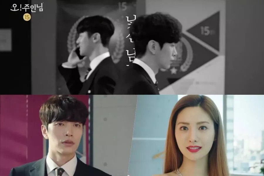 """Watch: Lee Min Ki Gets Jealous Of Nana And Kang Min Hyuk's Relationship In """"Oh My Ladylord"""""""