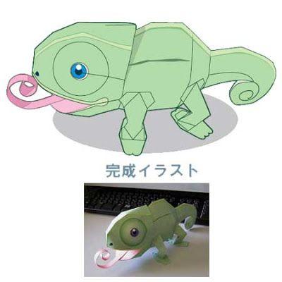 Paper Toy - Chameleon   Papercraft4u   Free Papercrafts, Paper Toys, Paper Models, Gratis