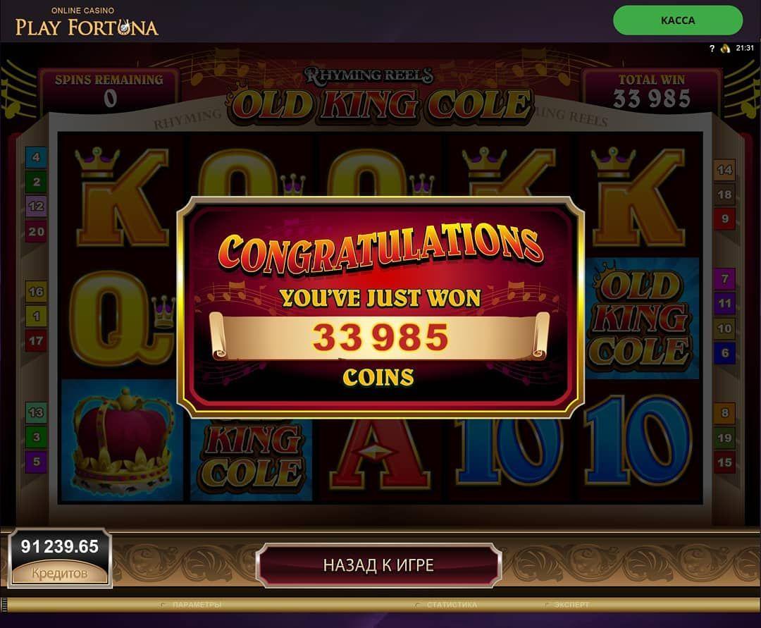 Обзор Плей Фортуна казино онлайн