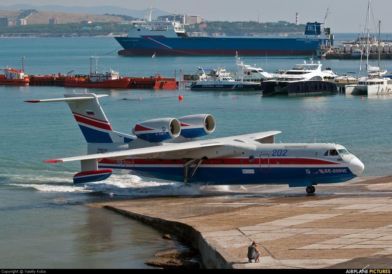 Beriev Be 200es Pesawat Terbang Pinterest Aircraft Plane And