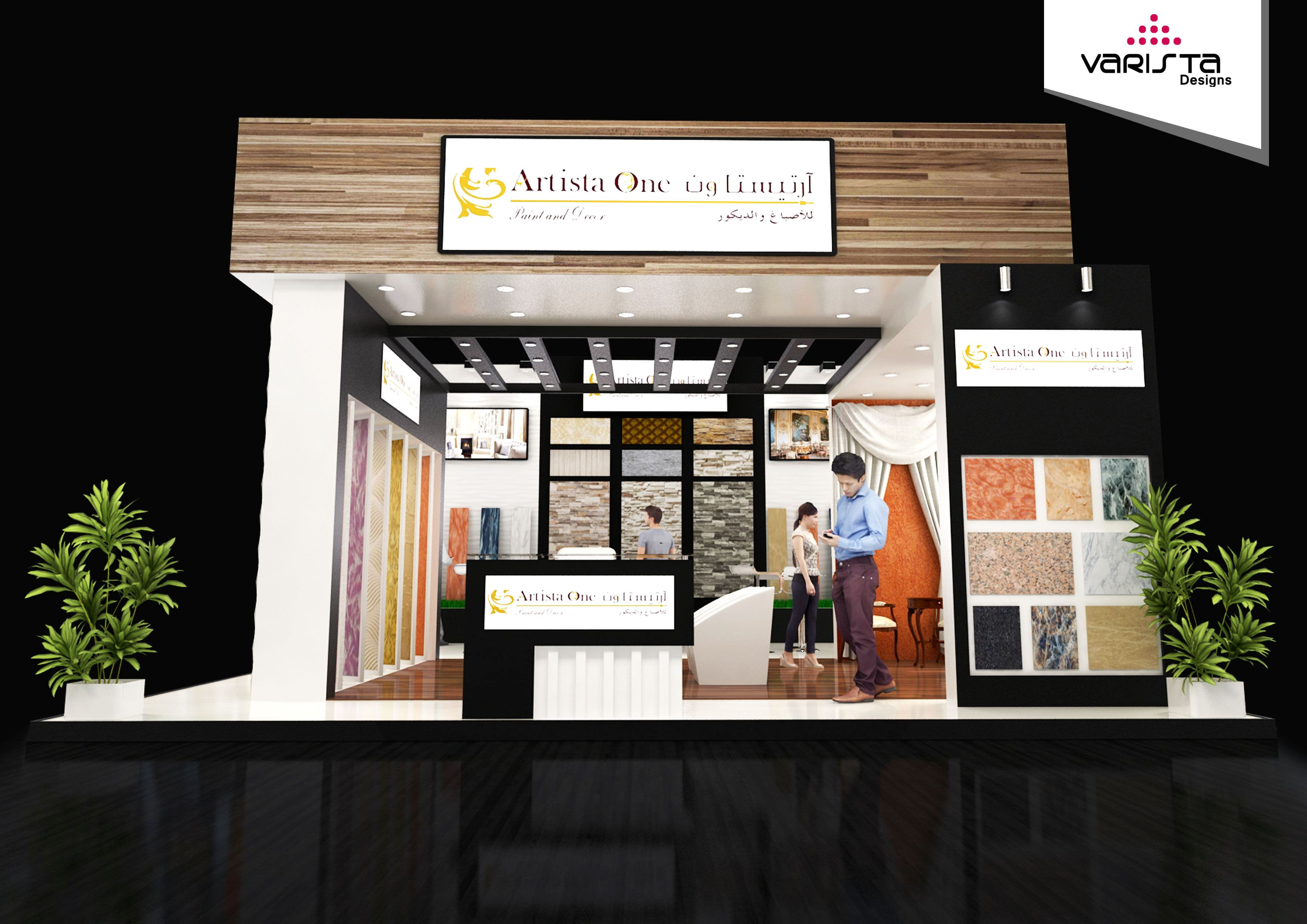 Exhibition Stand Wall Panels : Image result for wall panel exhibition stand design japan shop