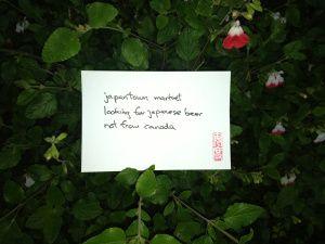 "#haiku 20130807 ""japantown market /  looking for japanese beer /  not from canada"" #micropoetry"
