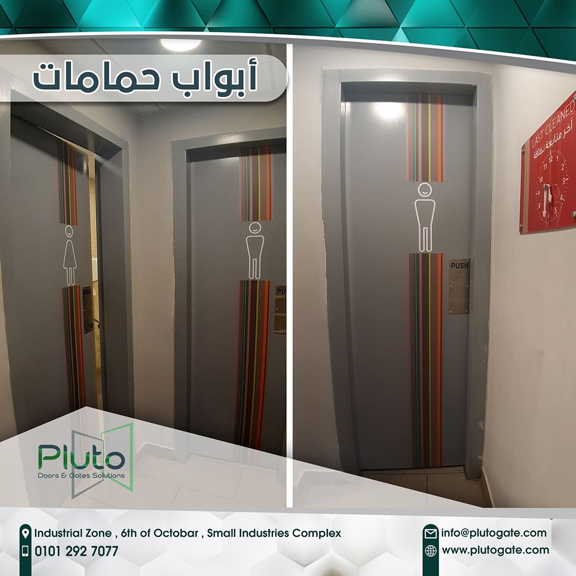 ابواب حمامات للمصانع Locker Storage Storage Doors