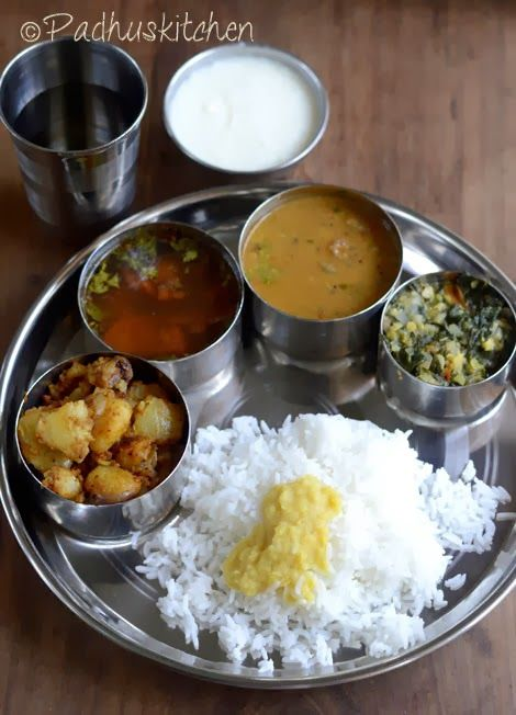 South Indian Lunch Recipes South Indian Vegetarian Lunch Menu