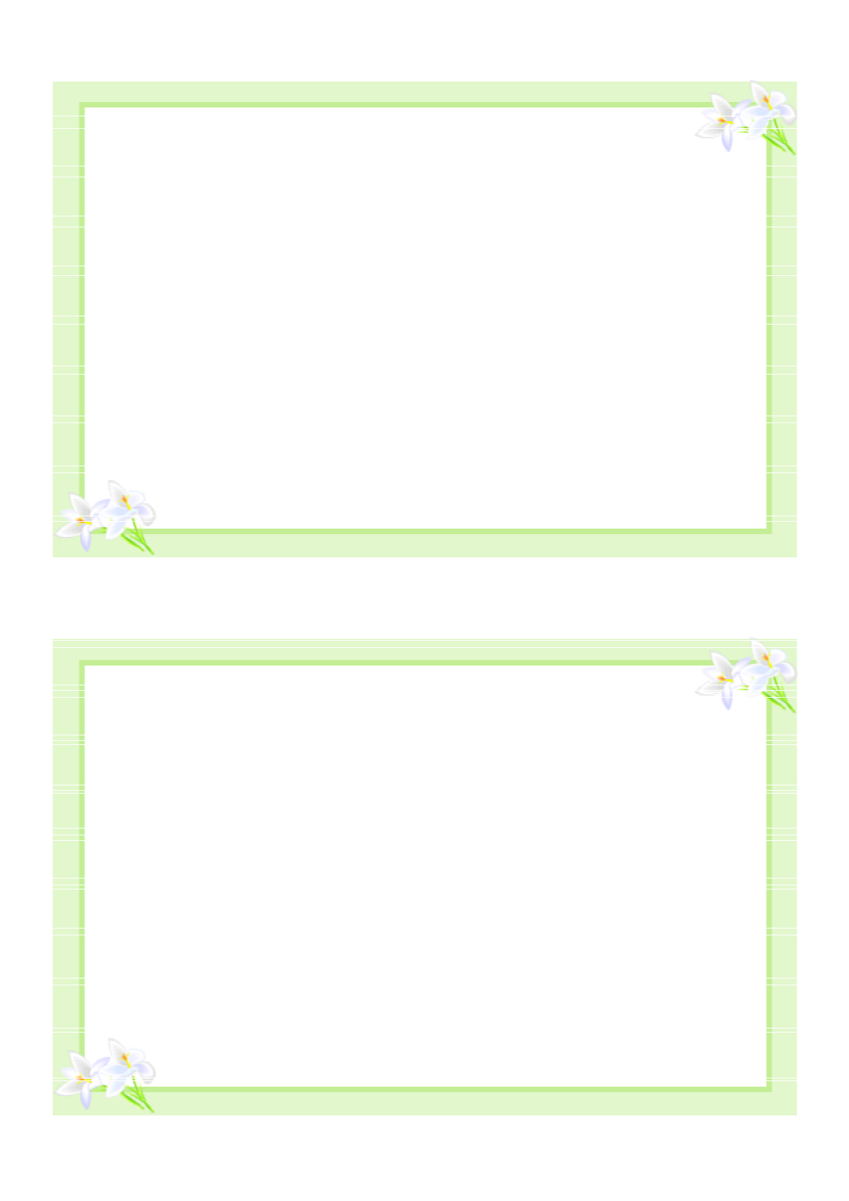 Pin By Robert Boeden On Thanx Free Business Card Templates Postcard Template Free Blank Card Template