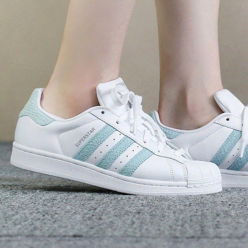 7d08b80e6b Adidas Lovers  A Família Superstar só aumenta! O clássico agora com listras  em Verde