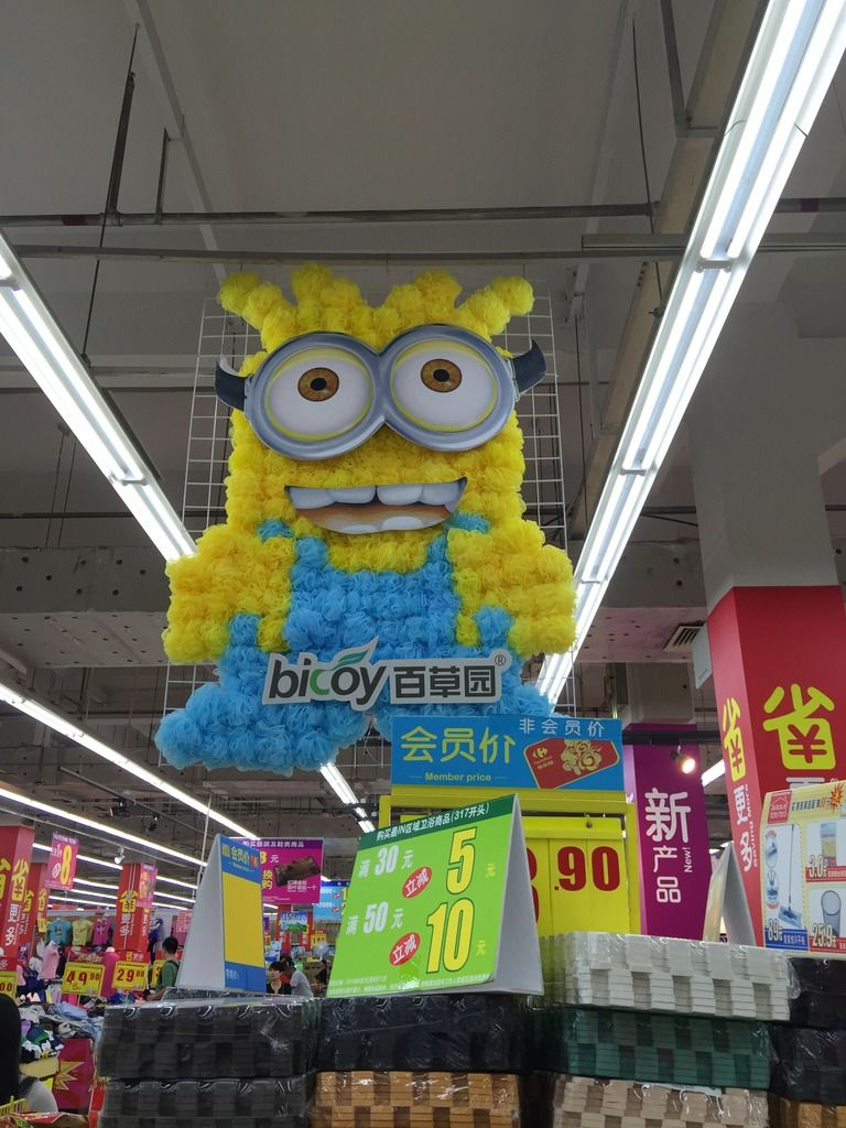 A Minion made of sponges, spotted in a Carrefour in Tianjin. | In ...