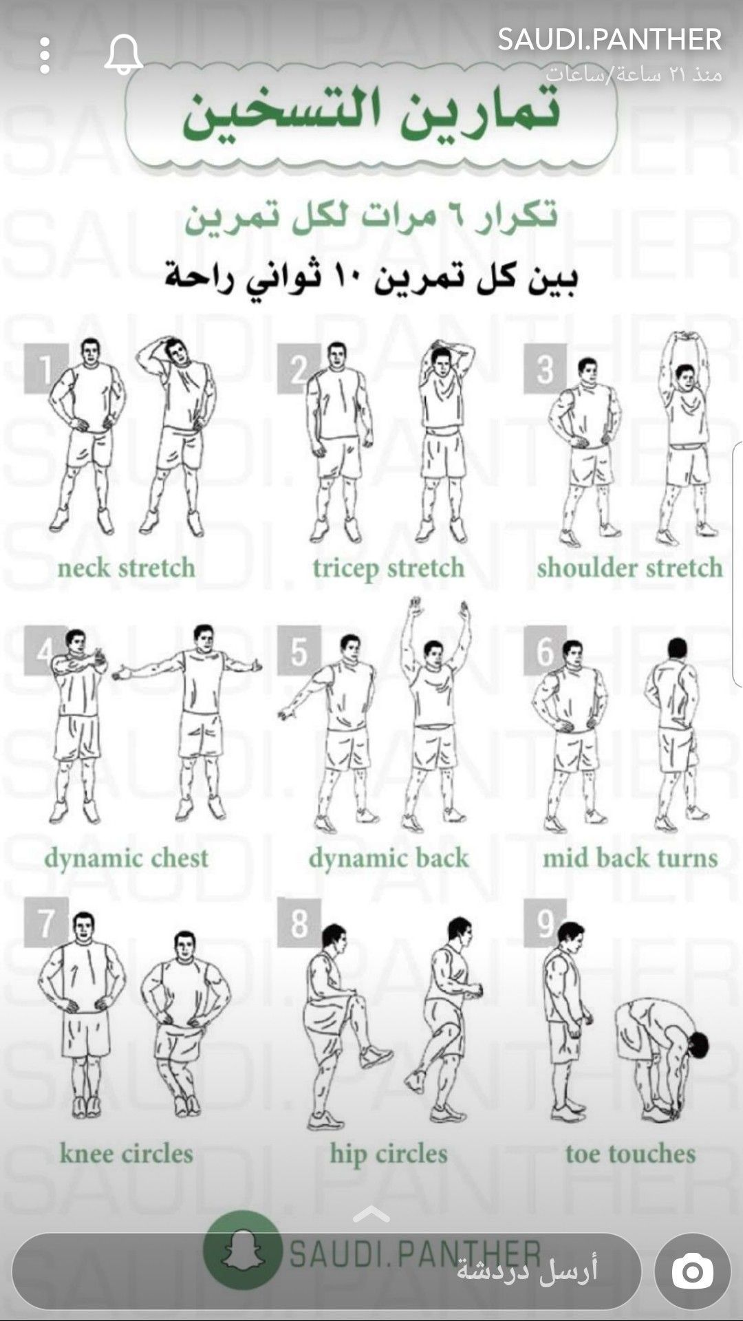 تمارين رياضية قبل النوم لحرق دهون البطن Workout Exercise Squats