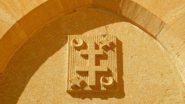 3055 Château de Puymartin