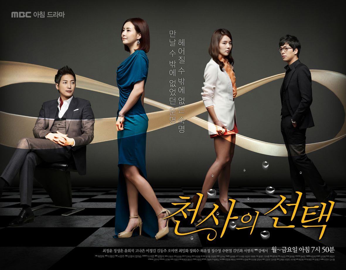 Korean Angel Drama