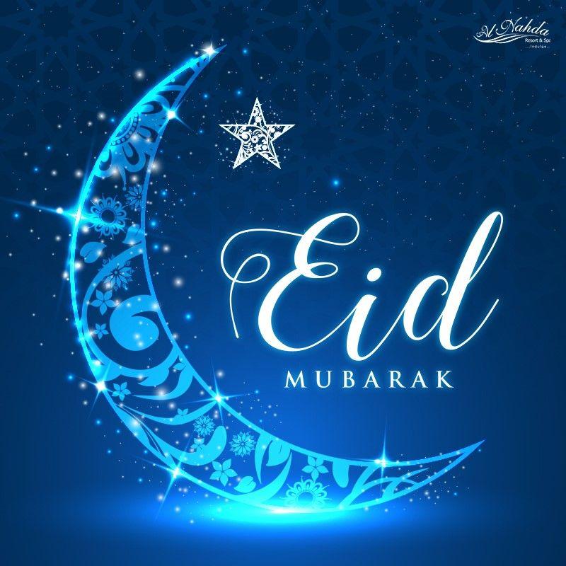 The Al Nahda Resort & Spa team wishes you a blessed Eid al