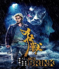 Download Film Kuang Shou 2017