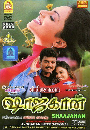 Tamil Movie Online Activity Recentlyposted 137 Tamil Movies Online Tamil Movies Movies Online