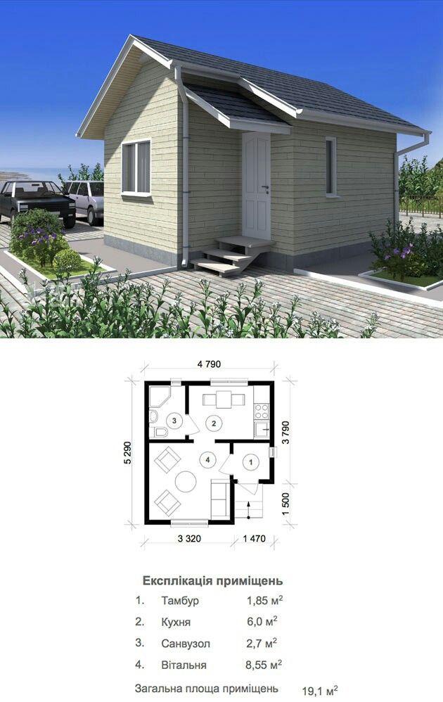 Pin By Sarapin Igor On Tiny Homes Tiny House Plans Dream House Plans Tiny House Floor Plans