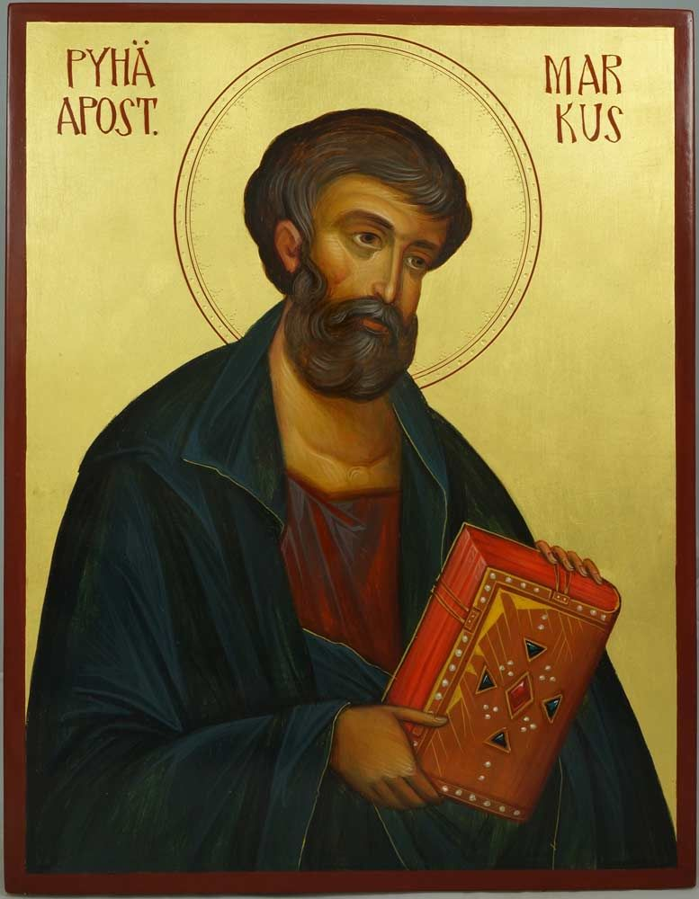 Apostle Mark Evangelist Hand-Painted Byzantine Icon