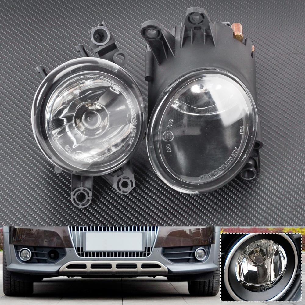 b7 s4 fog light bulb