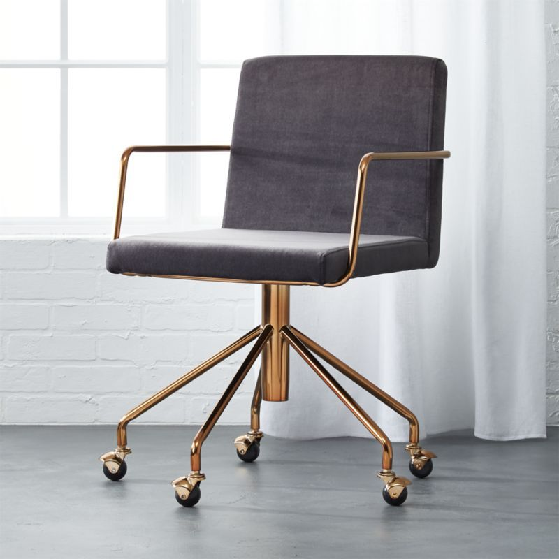 Rouka Office Chair Modern Chairs Living Room Chairs And