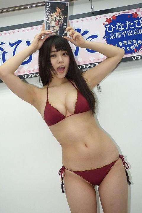Sexy black girl strip tease