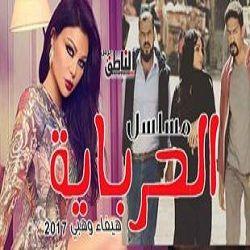 Pin By Mohamed Esmail On مسلسل سايكو Ramadan Incoming Call Screenshot Incoming Call