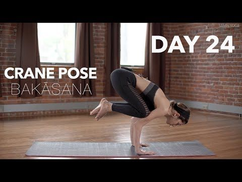 how to do crane pose or bakasana in this yoga tutorial we