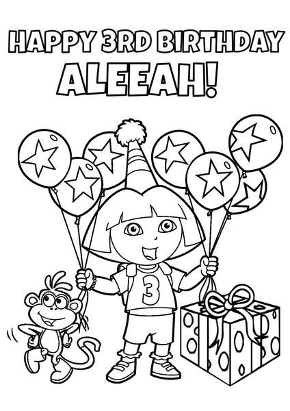 Dora the Explorer Coloring Page - PERSONALIZED in 2019 ...