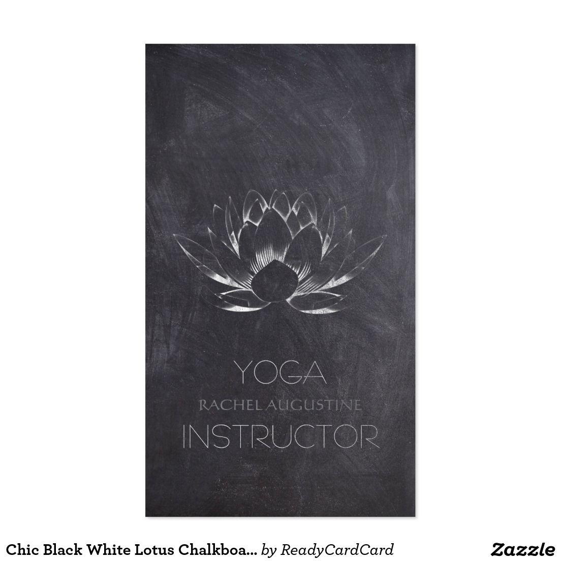 Chic Black White Lotus Chalkboard Yoga Instructor Business Card ...