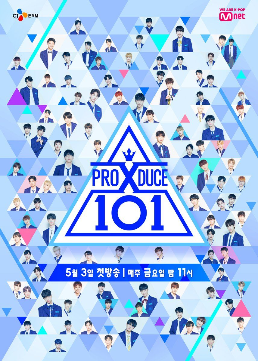 Image result for 프로듀스 X 101 logo