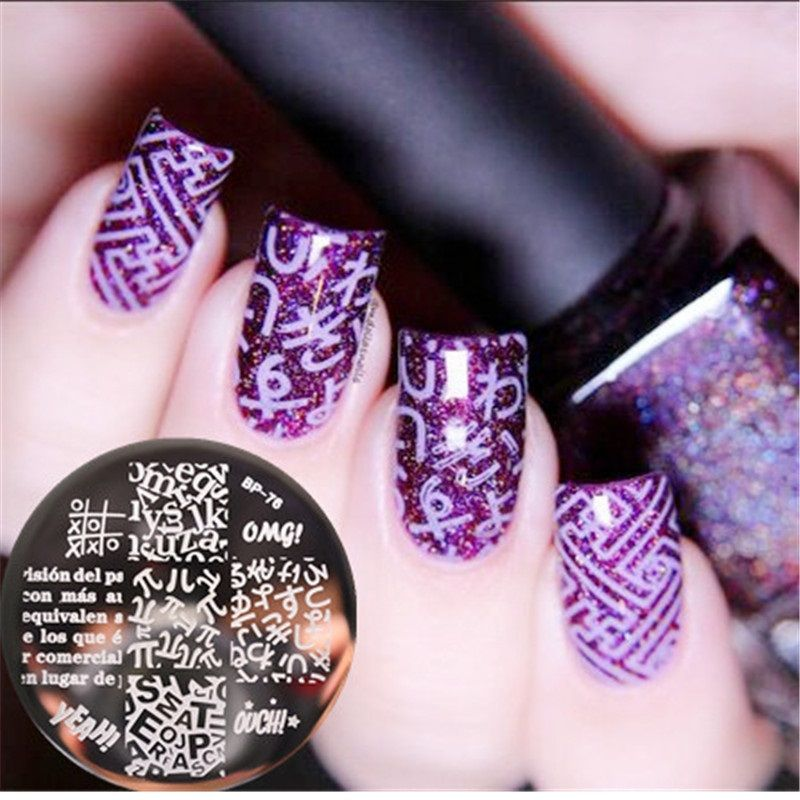 BORN PRETTY 1Pc Stainless Steel Alphabet Theme Nail Art Stamping - stamp template