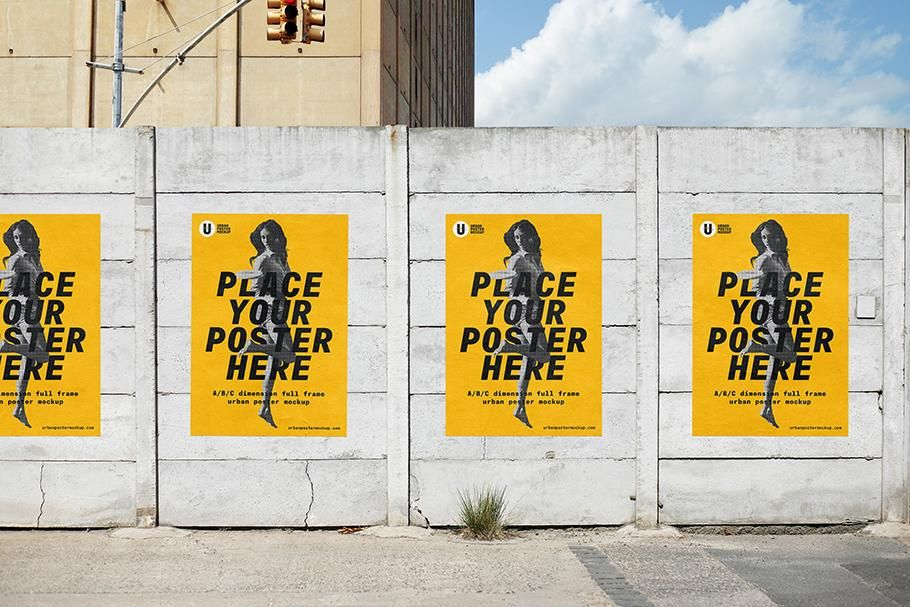 17 Urban Poster Mockup Vol2 Poster Mockup Poster Mockup Psd Poster Wall
