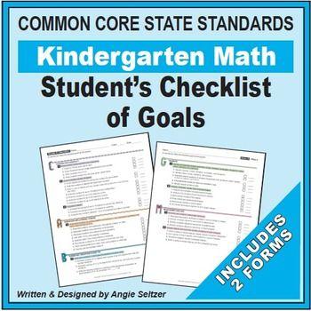 Grade K Kindergarten 2-Page Checklist of Math Goals for CCSS ...