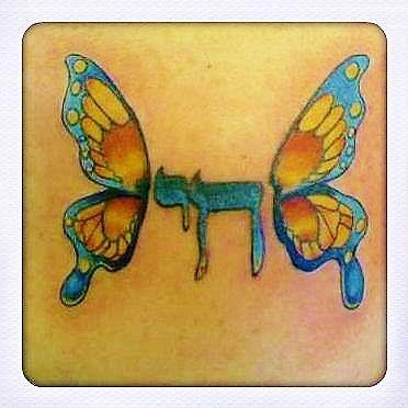 chai tattoo beautiful tattoos pinterest chai tattoo and hebrew tattoos. Black Bedroom Furniture Sets. Home Design Ideas