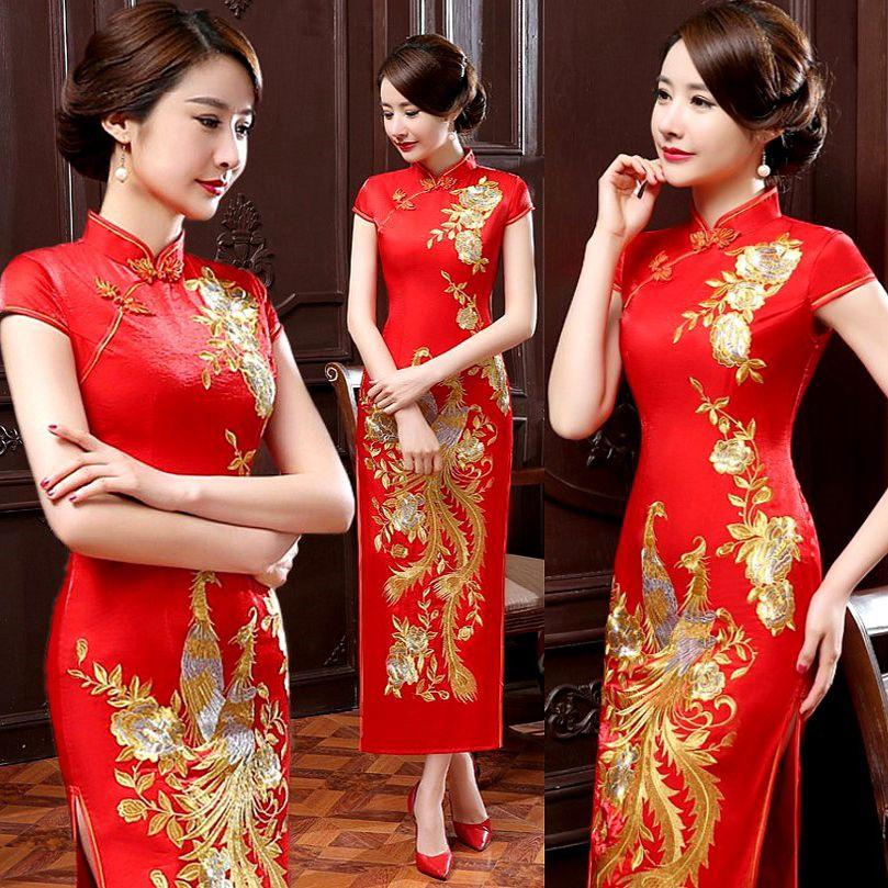 Summer New Red Chinese Bride Wedding Qipao Dress Women Satin Long