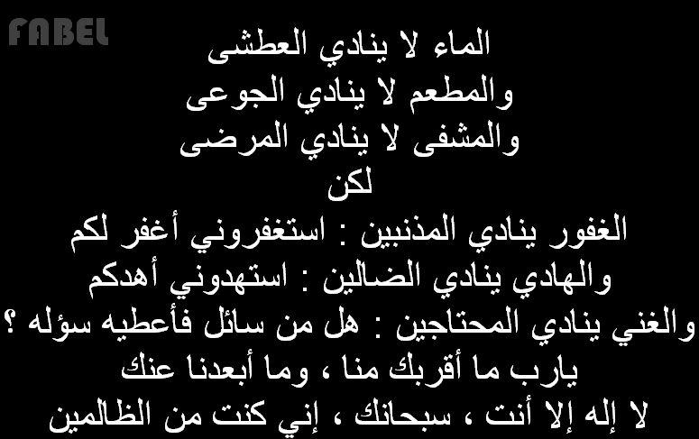 كلام عن عطايا الله Math Arabic Calligraphy Calligraphy