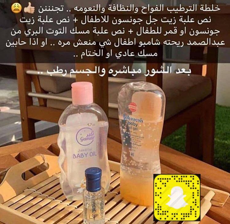 عنايه اهتمام اكسبلور عنايه خلطات تفتيح عطور Baby Oil Hand Soap Bottle Soap Bottle