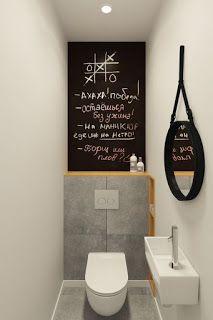 ARREDAMENTO E DINTORNI: bagno piccolo..anzi piccolissimo ...