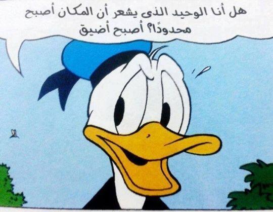 العالم يضيق بنا عالم الكارتون Disney Animated Movies Mickey Cartoons Disney Cartoons