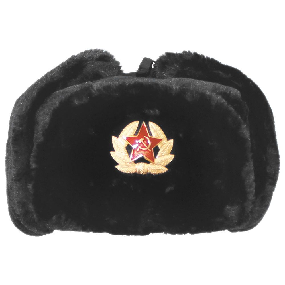 RUSSIAN MILITARY BLACK WINTER HAT USHANKA WITH USSR BADGE! ALL SIZES ... f66a45aa803d