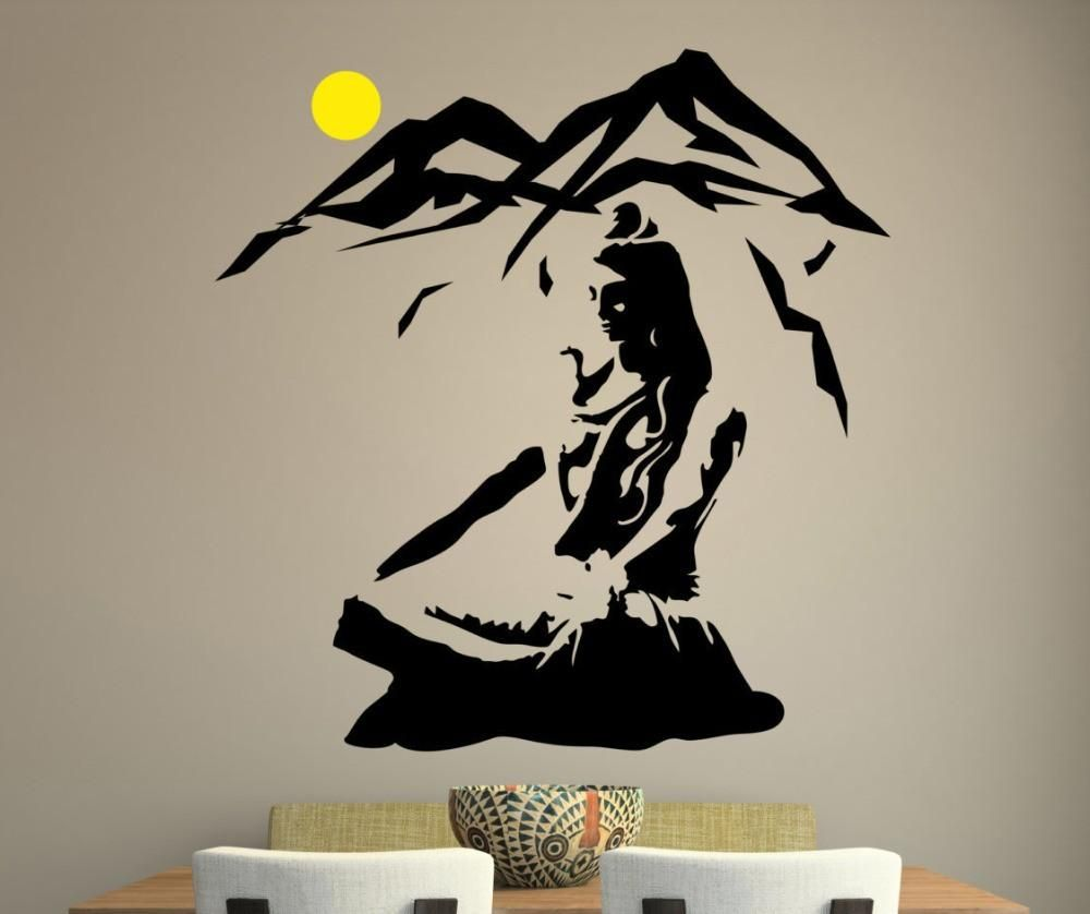 lord shiva wall art decal wall stickers yoga lord shiva on wall stickers painting id=59300