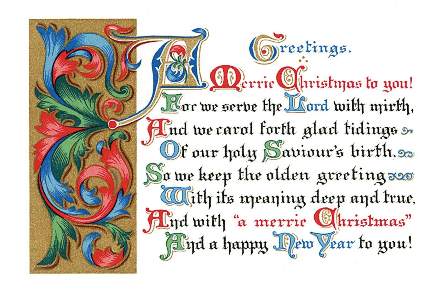 Английский язык открытки новогодние