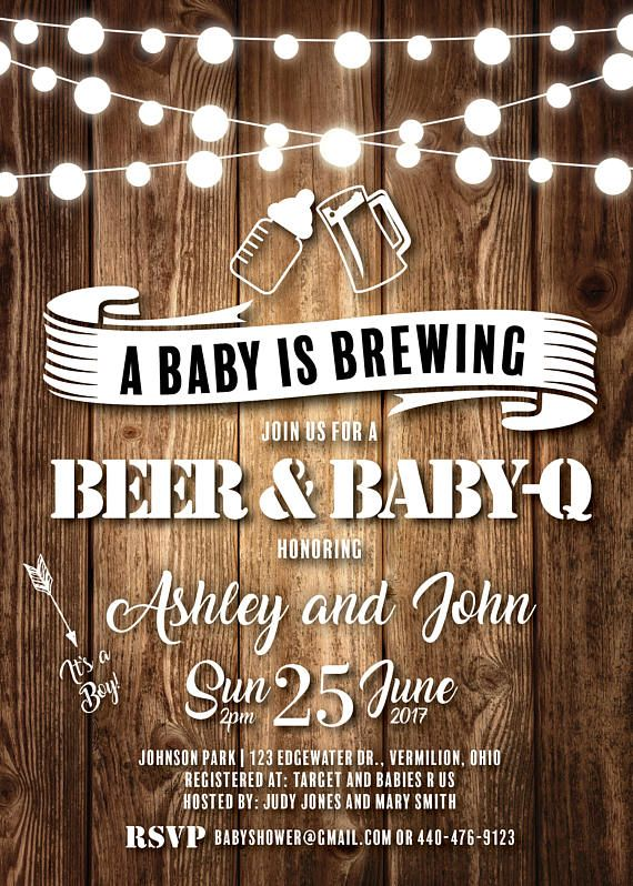baby is brewing baby q shower invitations baby q shower rustic