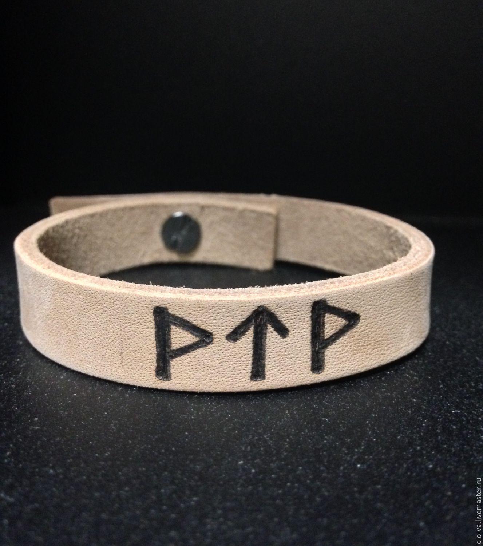 Купить браслет защиту