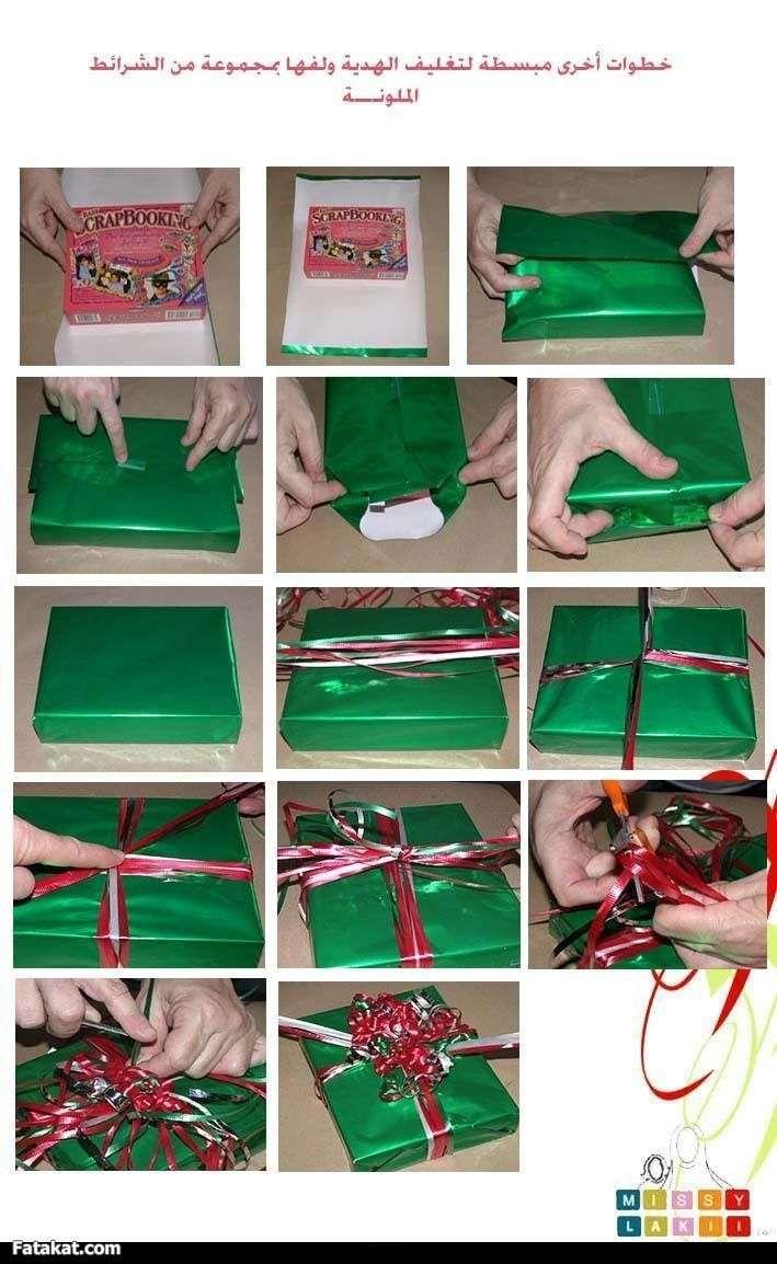 افكار جامده الجزء الثاني منتدى فتكات Ribbon Wrap Wraps Cards