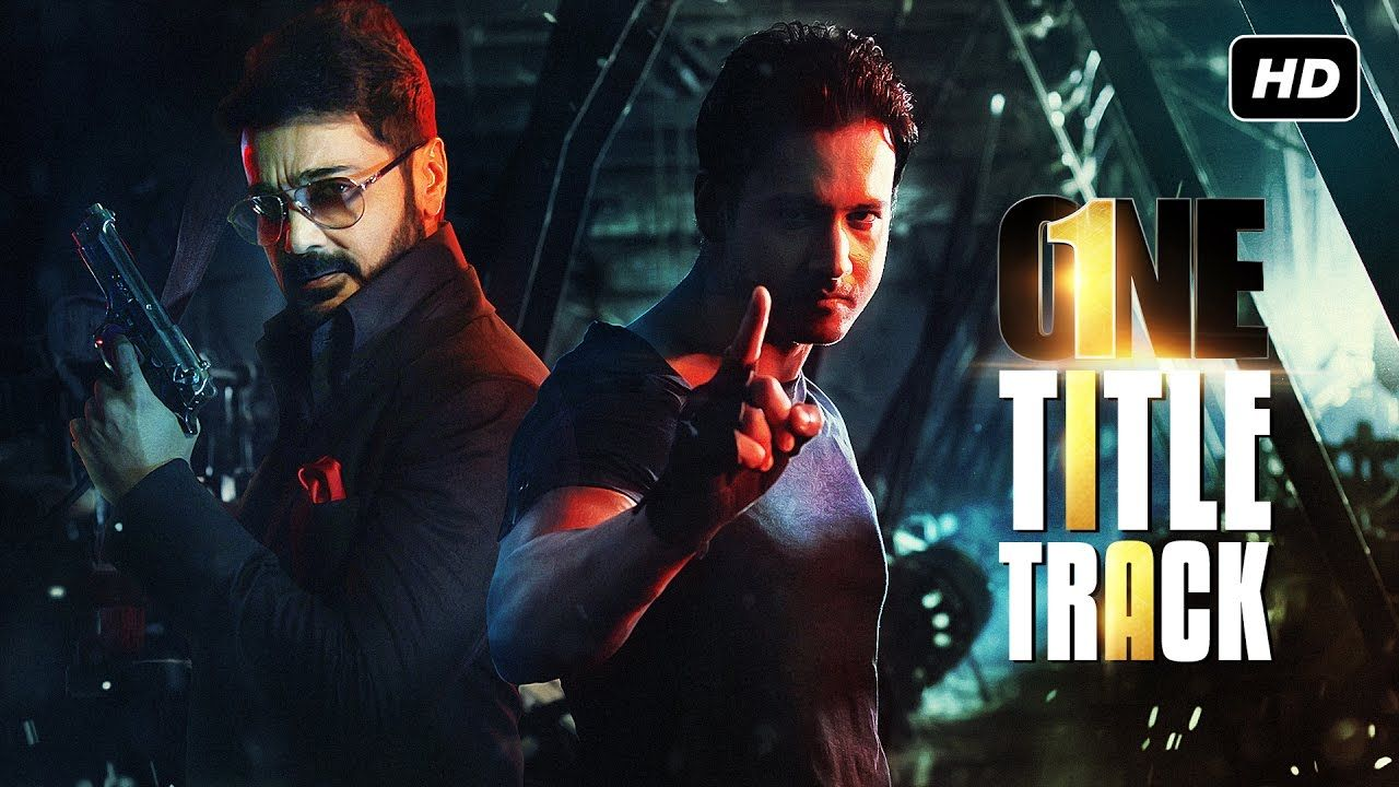 one title track from upcomming bengali movie one starring by one title track from upcomming bengali movie one starring by yash dasgupta