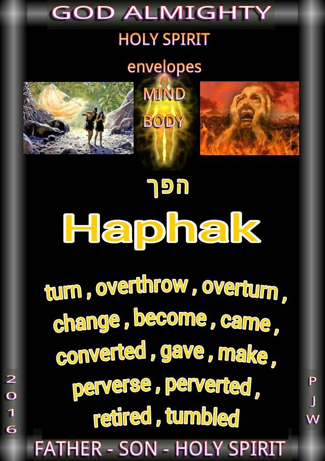 Haphak Turn Overthrow Overturn Change Become Came