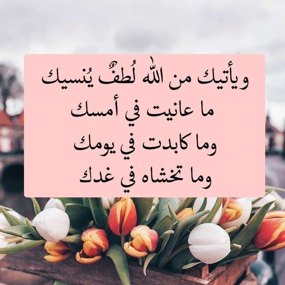 عبارات اسلامية مؤثرة Arabic Typing Af Quotes Arabic Quotes